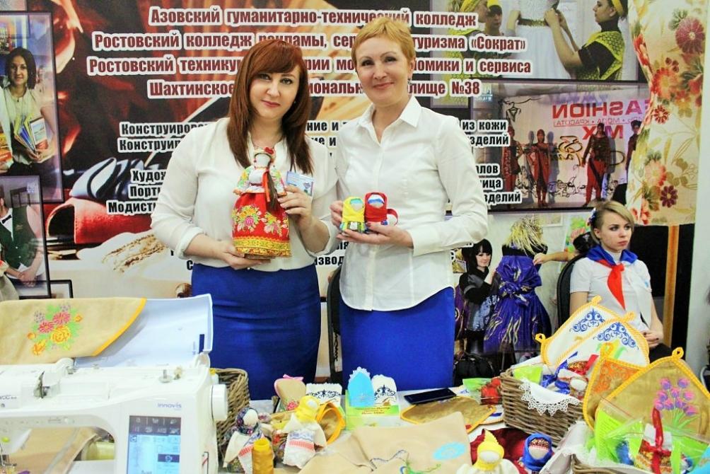 Ростовские колледжи дизайна