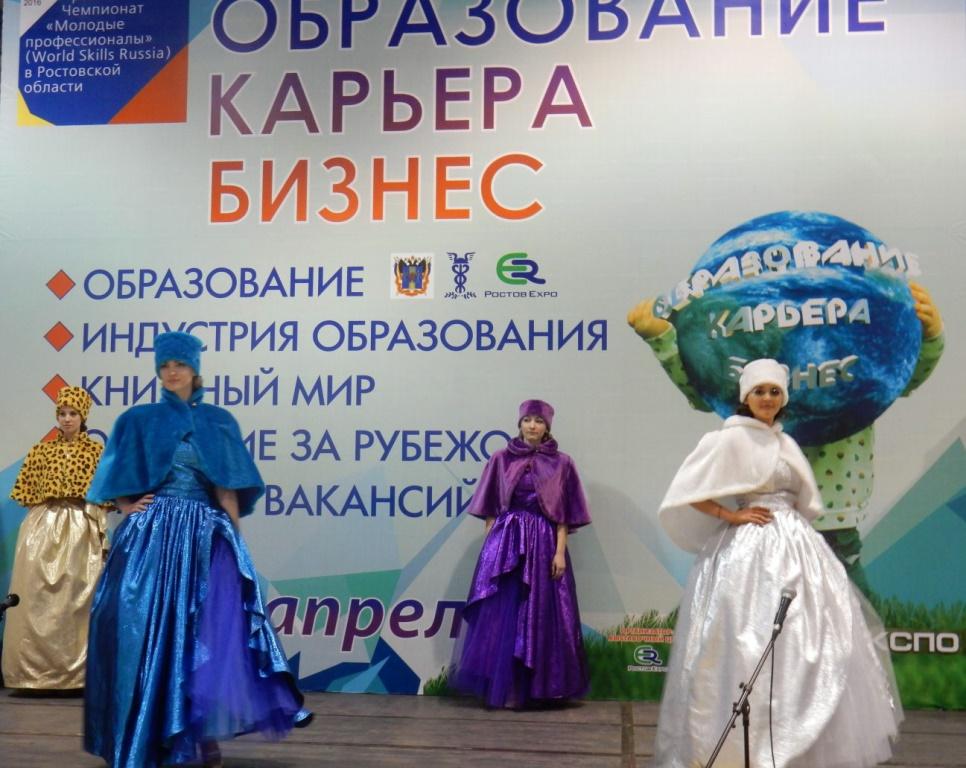 Образовательный фестиваль
